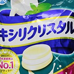 キシリクリスタル ミルクミントのど飴 72g×6袋