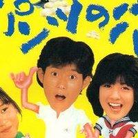 映画パンフレット 「パンツの穴」 出演 山本陽一/菊池桃子/矢野有美