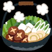 food_nabe