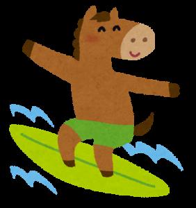 surfing_uma