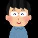 乙武洋匡の妻は誰なの?子作りの方法はどうやってやるの?