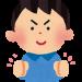 元木大介、引退後の今現在は糖尿病になっていた?