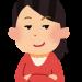 黒田知永子は乳がんで現在も治療中で再発も?病気で生き方に気づく